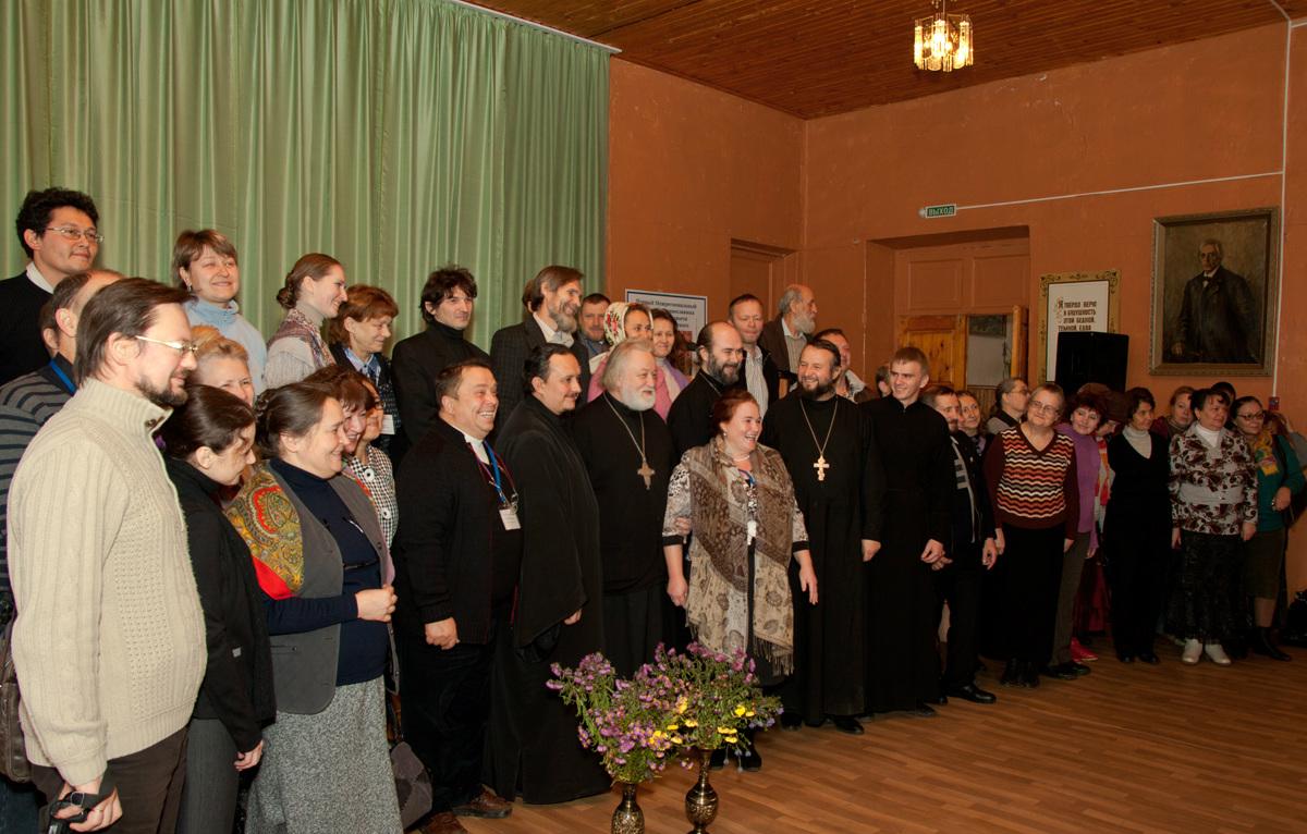 Татевские чтения 2012