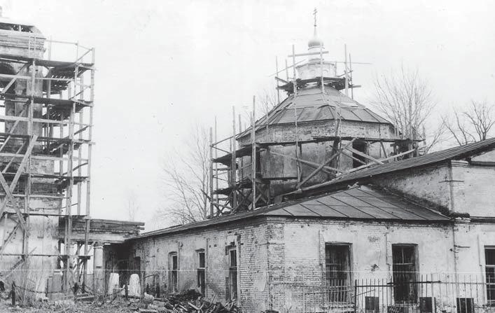 Начало реставрационых работ 1992