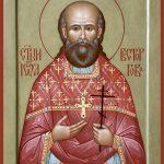 Заставка для - Икона священномученика Иоанна Восторгова