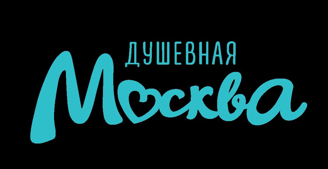 Логотип-ДМ-новый-цвет-[Converted]