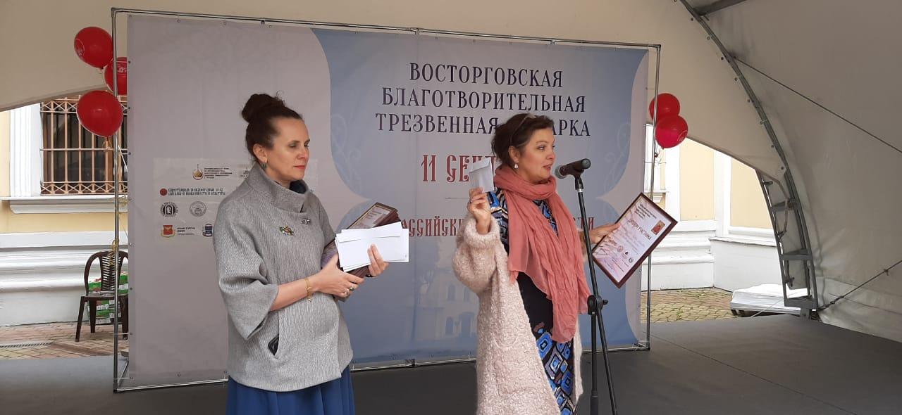 """Литературный конкурс """"Семья и трезвость"""""""