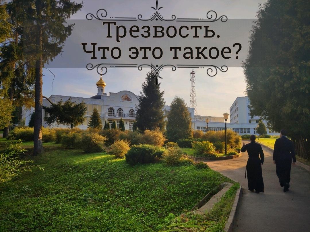Устинов Николай