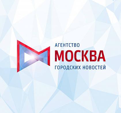 Москва агенство