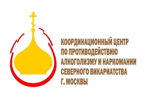 КЦ-ПАН-лого