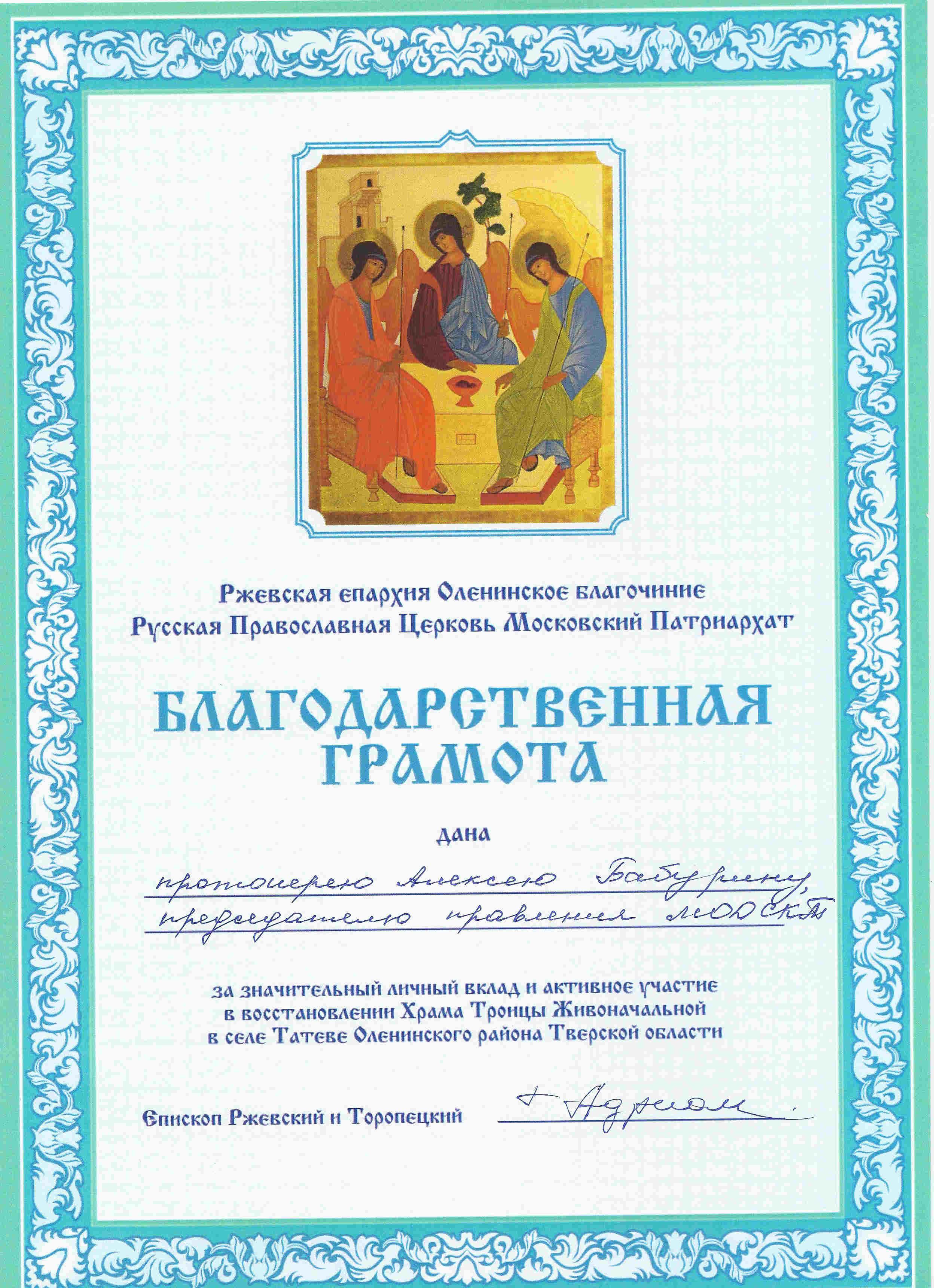 Татево 500