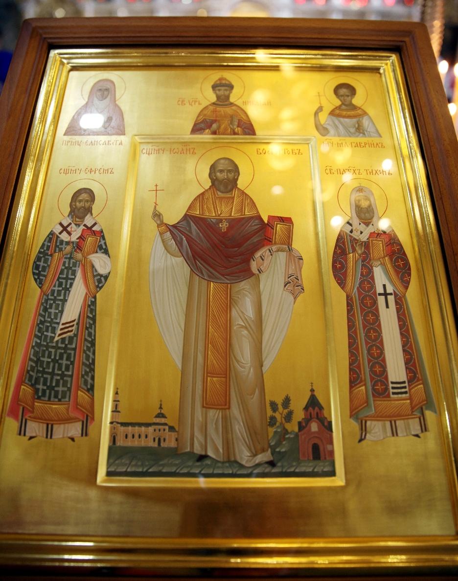 икона Иоанна Восторгова