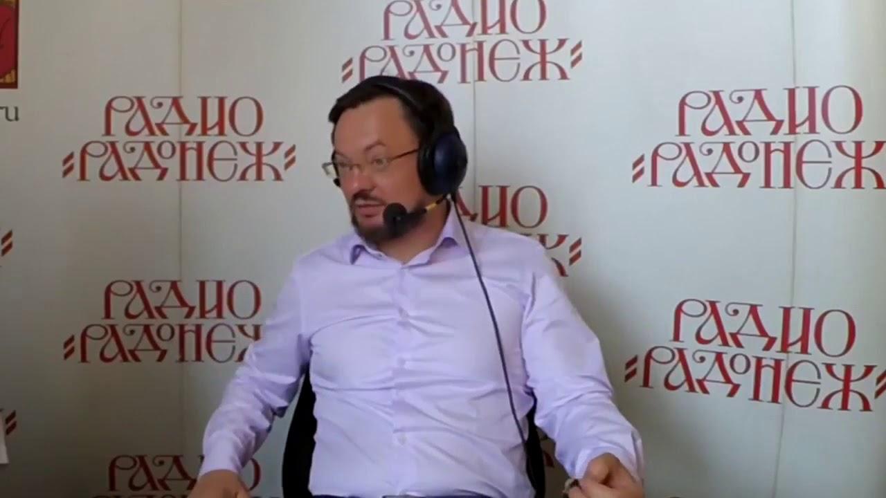 Радонеж Дмитрий Девяткин