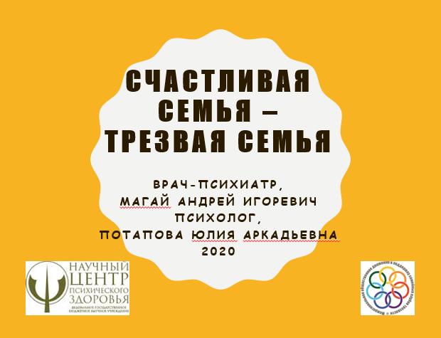 2020-10-13_02-23-37