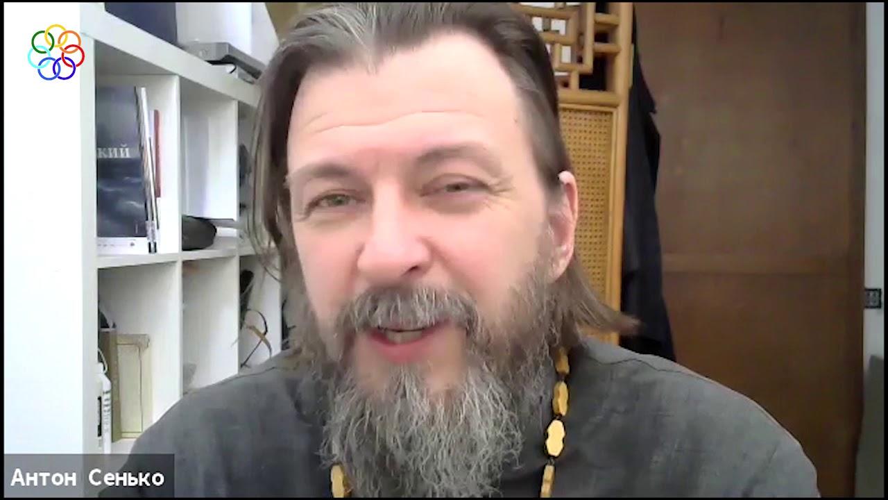 священник Антоний Сенько