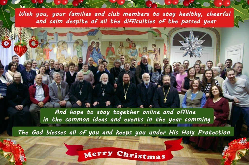 Merry Christmas Familyclubs sobriety
