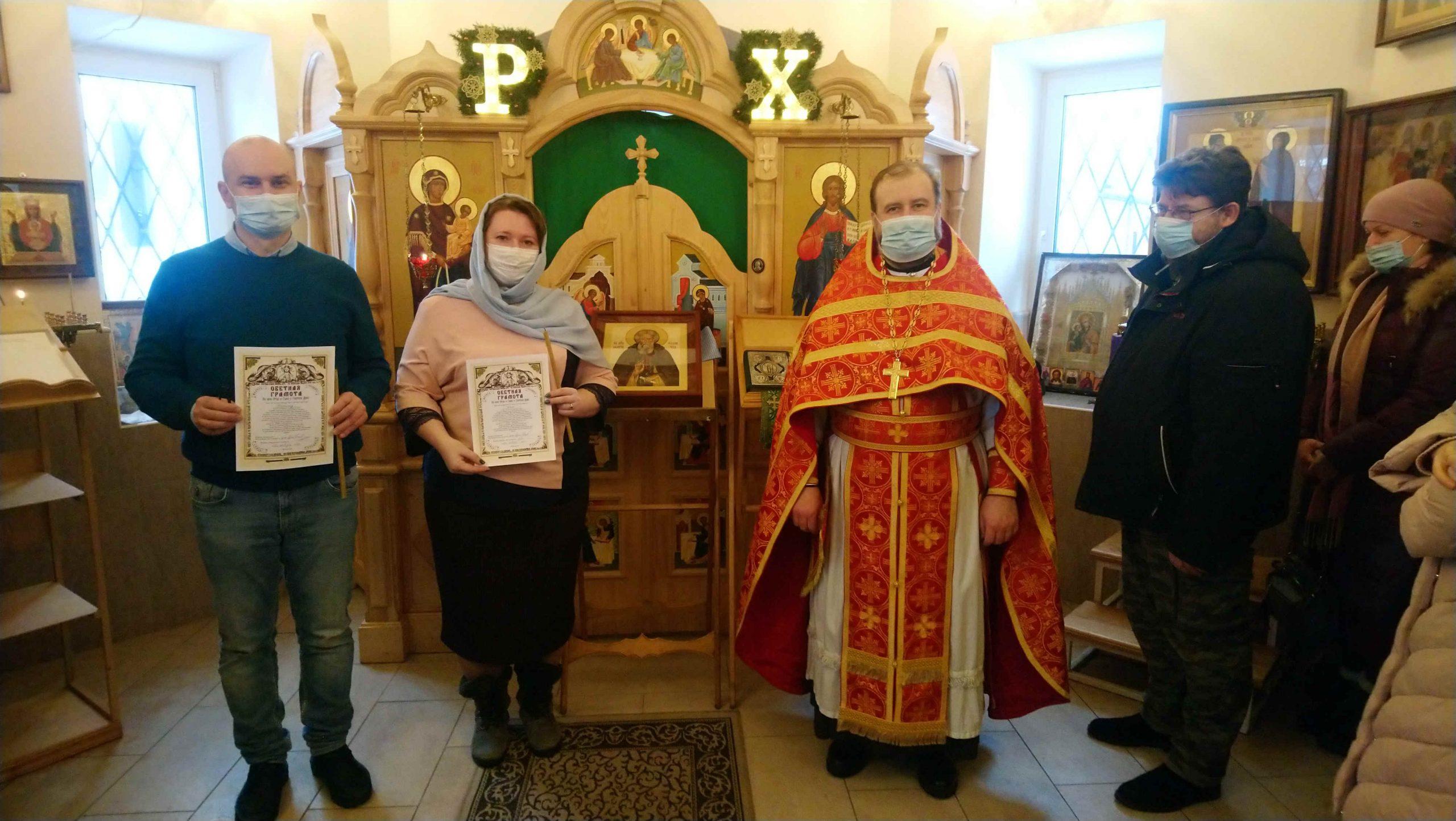 Обет трезвости в семейном клубе трезвости в Красногорске