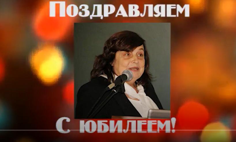 Елена Юрьевна Иконникова