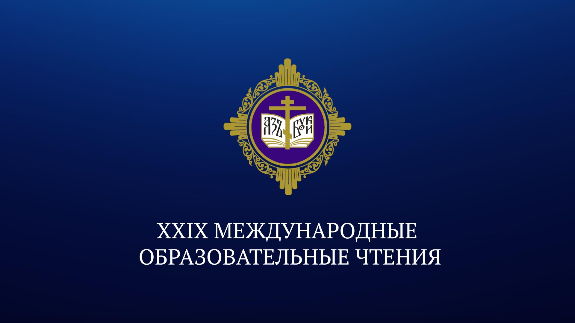 МРОЧ 2021