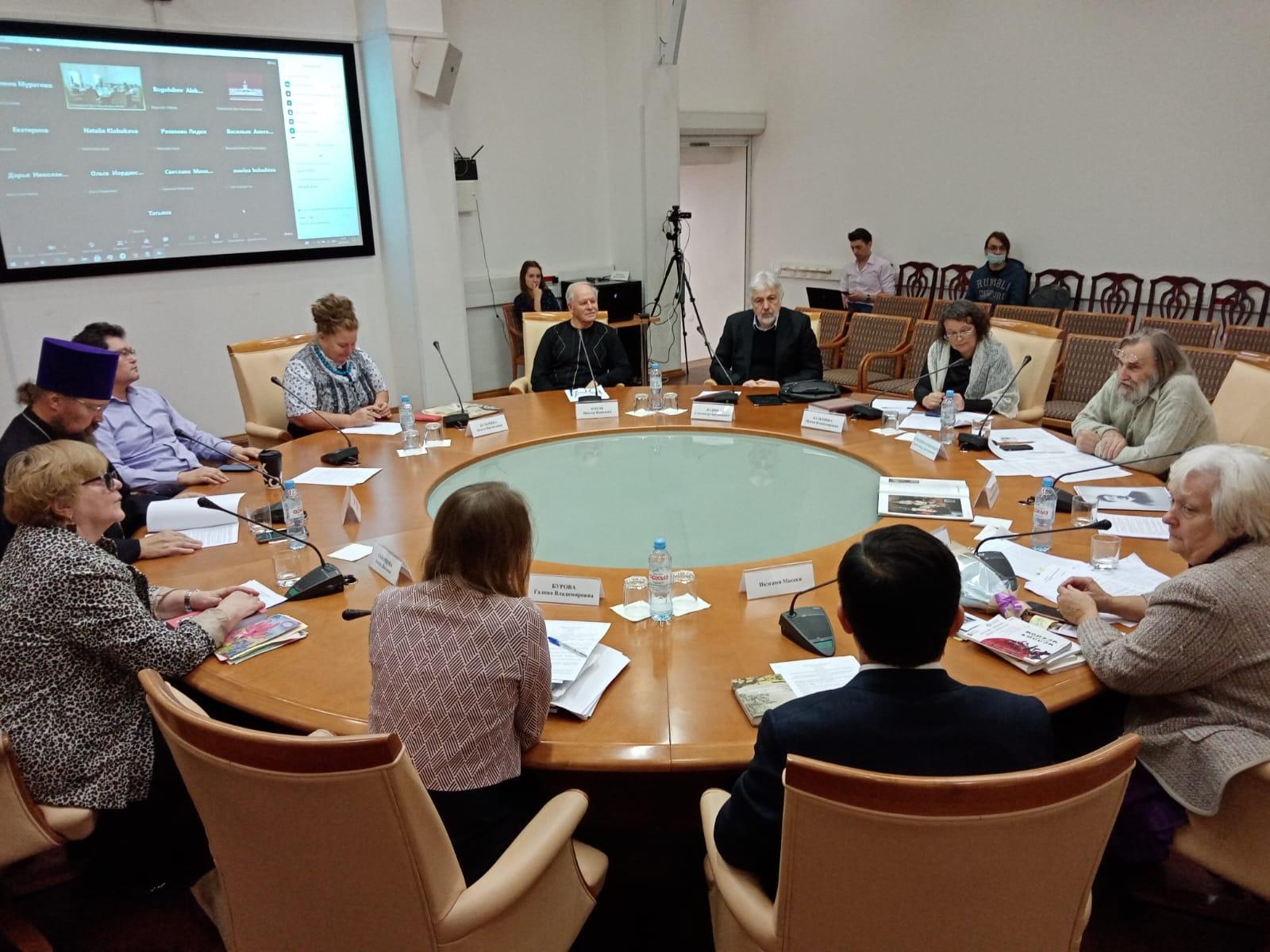 Круглый стол Рачинский